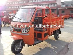 250cc air-cooled cargo trike HL250ZH-12E