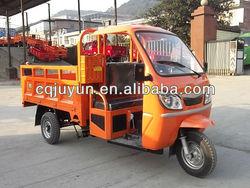 175cc air-cooled cargo tuk tuk HL250ZH-12E
