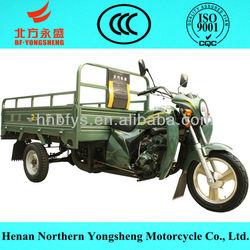 three wheel motorcycle rickshaw tricycle with PZ27 carbureter