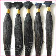 "Most popular silk straight 14"" brazilian hair bulk/ideal hair arts"