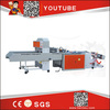 HERO BRAND Shopping Plastic Bag Making Machine Price