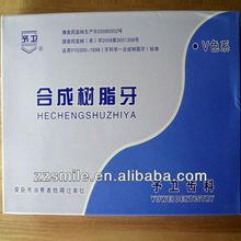 Yuwei Denture Teeth Common To Health