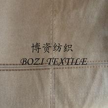 embroidery suede bonded tc backing curtain fabric sofa fabric