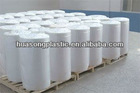 PA/PE plastic multilayer co-extrusion film for packing food