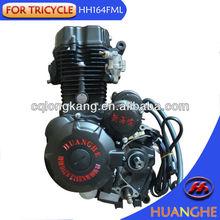 200CC tricycle engine/gasoline three wheel tricycle engine