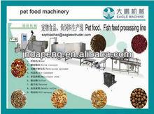 pet chews food/dog chews food production line/making machinery in Jinan city,China