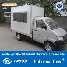 2014 New FT-27 food vans /food truck /mobile car wash cart
