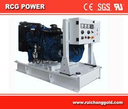 80kva silent diesel generator powered by Perkins engine