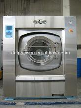 full automatic industrial washing machine(15kg-100kg)