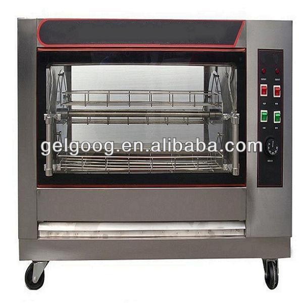 Fish Roast Machine|Motton Baking Machine|Beef Smoking Stove