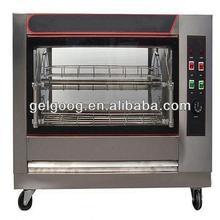 Fish Roast Machine Motton Baking Machine Beef Smoking Stove
