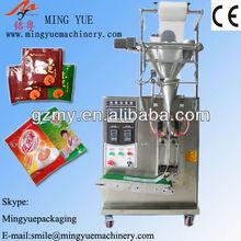 Green bean powder packing machine vertical food packaging machine