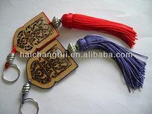 Wood bookmark, art silk tassel, filigree wood cut out ornament