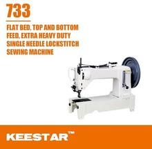 733 extra pesados japão usado máquinas de costuraindustriais