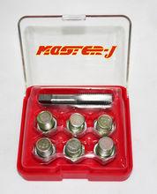 M15*1.5 Oil Pan Thread Repair Set Car Repair Tool