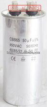 CBB65 Motor Capacitor Air conditioner Capacitor CBB65 Air Conditioner Motor Start Run Capacitor 50uF 450VAC 50/60Hz