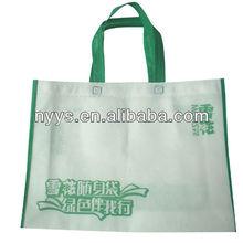 2013 hot style non woven bag (white shopping bags)