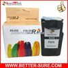 High quality Pg510 compatible black ink cartridge for canon printer