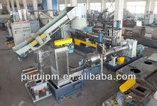 Zhangjiagang PURUI for LDPE recycling