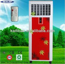 Poratble solar cooling pad air cooler fan for room- KLP-B040(4000m3/h)