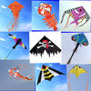 Customized Printed Kites for Adertising