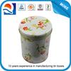 tin container/metal tin pet food container