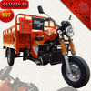 trike chopper three wheel motorcycle 250cc frames (SS250ZH-B9)