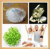 High quality S-Adenosyl-L-methionine Powder 99% (SAMe) Ademetionine