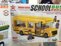 الحافلة المدرسية 241pc لنجمة dlamond كتلة اللعب