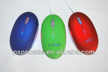wired mini led logo mouse with pms color and logo