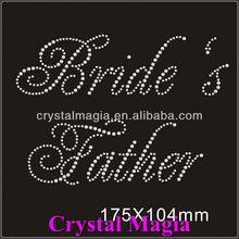 iron on crystal bridal motif