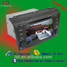 auto radio car dvd navigation for old mazda 3(2004-2009)