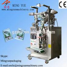 Hong Kong milk tea powder packaging machine