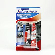 Kafuter- 5 Mins Quick Epoxy Adhesive/Epoxy Glue/Epoxy Steel