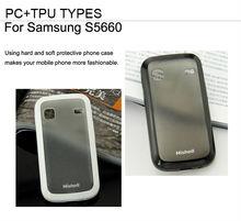 silicone case for samsung galaxy gio s5660