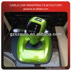 Green pearl vinyl film car interior decoration and accessories