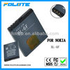Replacement BL 6F for Nokia battery BL-6F N95 (8G) N78 N79 mobile phone