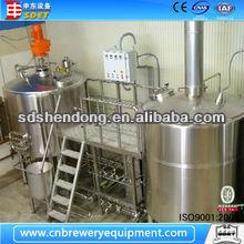 supply Stainless Steel Beer Mash Tun,beer mashing equipment