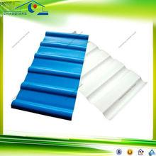 Dark blue new element interlocked flat roof tile for house on sale