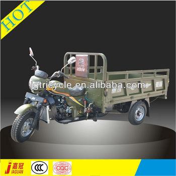 Three wheel motorcycle/3 wheel motocycle/gasoline tricycle