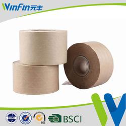Hot Sale High Quality New Design carton sealing kraft paper tape