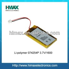 LP364280 3.7V 1200mAh for Air Soft Gun, Paintball Gun