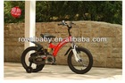 Royalbaby Flying bear specialized kids mountain bikes for sale with full suspension and steel frames
