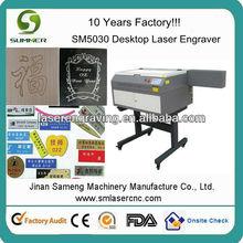 Mini/Desktop Laser Engraver/Cutter with high precision 5030