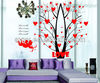 Valentine tree DIY wall sticker