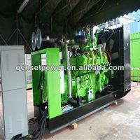 Natural Gas MW Generator