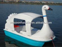 fashion swan pedalo for river and lake entertainment/ fiberglass swan pedalo