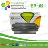 Compatible For Canon Printer Cartridge EP62