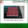 8*8 red green led dot matrix 4.8mm diameter