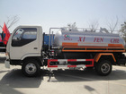 Vaccum suction truck, fecal and sewage suction truck, 4*2 driven system.